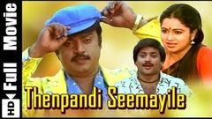 Thenpandi Seemayile Tamil Full Movie Vijayakanth, Radhika