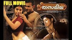 Rasaleela New Romantic Malayalam Movie Full HD Quality Hot Malayalam Movie Speed Klaps