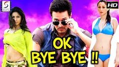 Ok Bye Bye - ओके बाई बाई l Hindi Movies 2018 Full Movie HD l Rajneesh Duggal, Tanisha Mukherjee