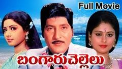 Bangaru Chellelu Full Length Telugu Movie