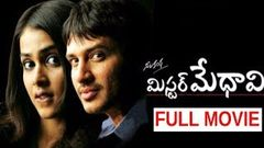 Raja Abel Telugu Romantic Full Movie | Genelia D& 039;Souza | Bhargavi | Mr. Medhavi South Romantic Movie
