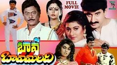 AARUGURU PATIVRATALU | TELUGU FULL MOVIE | KRISHNA KOUSHIK | LAHARI | AMRUTHA | TELUGU CINEMA ZONE