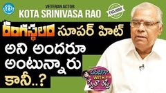 Veteran Actor Kota Srinivasa Rao Exclusive Interview Saradaga With Swetha Reddy 13