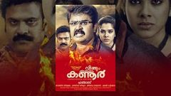 Veendum Kannur Malayalam Full Movie