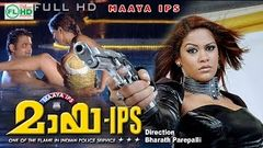 Mumaidhkhan | latest upload | super hit action | Malayalam movie | Maya IPS
