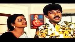 """Pangali""