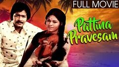 Pattina Pravesam Tamil Full Movie | Jai Ganesh | Meera | Delhi Ganesh | Pyramid Movies