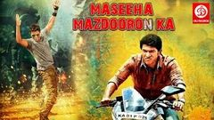 Mazdoor Ek Maseeha 2018 New Hindi Dubbed Action Movie | Tollywood Dubbed New Movies