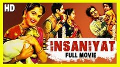 Insaniyat | Dilip Kumar, Dev Anand | Full Hindi Classic Movie