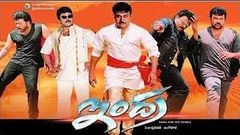 Indra full Movie | Chiranjeevi, Arthi agarwal, Sonali bendre