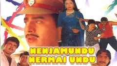Nenjam Undu Nermai Undu 1991: Full Tamil Movie