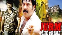 Jurm The Crime - (2016) - Dubbed Hindi Movies 2016 Full Movie HD l Mamooty Amla