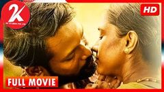 Latest Tamil Movies | Tamil Full Movie \ New Releases | New Release Movie Appuchi Gramam