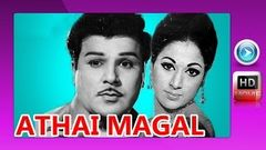 Athai Magal | Super Hit Tamil Movie | tamil full movie