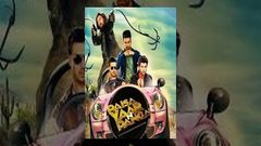 PAISA YAAR N PANGA - NEW FULL PUNJABI MOVIE POPULAR PUNJABI MOVIE LATEST PUNJABI MOVIES 2016