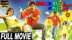 Moz, Cat-Malayalam Full Movie | Dileep | Rahman | Siddique | TVNXT Malayalam