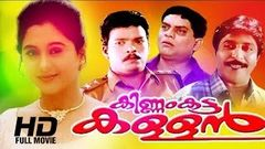 Kinnam Katta Kallan Full Movie High Quality