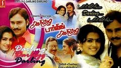 Darling Darling Darling tamil full movie