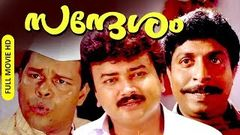 Malayalam Super Hit Political Satire Full Movie | Sandesham [ HD ] | Ft Jayaram, Sreenivasan