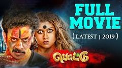 Pottu - Latest Tamil Movie | 2019 | Bharath | Iniya | Namitha | Srushti Dange