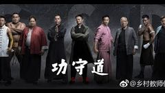 Dragon Assassin : Chinese Martial Art (Action movie 2014) English subtitle full movie