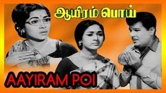 Aayiram Poi | Tamil Full Movie | Jaishankar | Vanisri