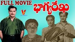 Bhagya Rekha Telugu Full Movie HD | NTR | Jamuna | Telugu Super Hit Movies | V9 Videos