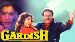 Aishwarya Movie Hindi Romantic Action Movie Super Hit Bollywood Movie | Gardish