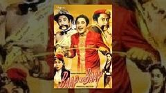 Baap Re Baap 1955 I Kishore Kumar Chand Usmani I Full Length Hindi Movie