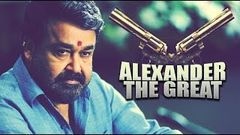 Alexander The Great Malayalam Full HD Movie | Action | Mohanlal, Sai Kumar | Latest Malayalam Movies