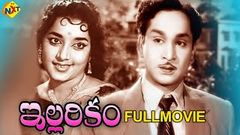 Illarikam Telugu Full Movie | ANR | Jamuna | Gummadi | Ramana Reddy | Telugu Old Movies | TVNXT