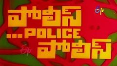 Police Police Police | Telugu HD Full Movie | Naresh | Silksmitha | ETV Cinema