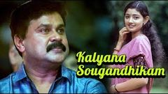 Malayalam Full Movie - Kalyana Sougandhikam - Dileep New Malayalam Comedy Full Movie [HD]