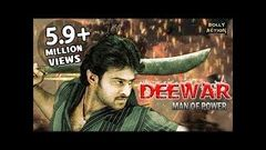 Deewar Man of Power Full Movie | Hindi Dubbed Movies 2018 Full Movie | Prabhas Movies | Trisha
