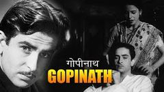GOPINATH | 1948 | Rajkapoor Superhit Old Film