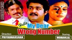 Hello My Dear Wrong Number | Full Movie | Mohanlal | Jagathy | Lizy | Menaka