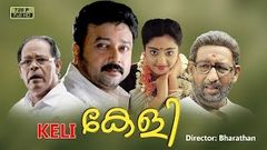Keli malayalam full movie | super hit movie | latest upload 2016 | Jayaram | charmila
