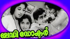 Lady Doctor | Old Malayalam Black And White Full Movie | Madhu