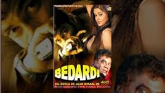Bedardi - Bollywood Full Length Action Romantic Movie - Priyamani Jithan Ramesh
