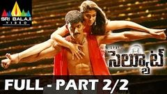 Salute Telugu Full Movie Part 2 2 Vishal Nayanatara With English Subtitles