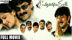 Choosodham Randi Full Length Telugu Movie Jagapathi Babu Srikanth Rambha