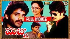 Majnu Full Length Telugu Movie | Akkineni Nagarjuna, Rajani | HOME THEATRE