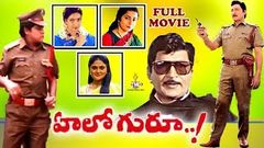 HELLO GURU | TELUGU FULL MOVIE | SHOBAN BABU | ALI | SUHASINI | AAMANI | NIROSHA | TELUGU MOVIE CAFE