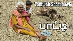 Patti | Short tamil movie | Naveen, Rangammal | Latest Tamil Movie | New Tamil Movies