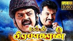 Captain Prabhakaran Full Tamil Movie | Vijayakanth Rubine Sarath Kumar | Cinema Junction HD
