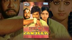 Zulm Ki Zanjeer HD - Hindi Full Movie - Rajnikant, Chiranjeevi - Hit Hindi Movie With Eng Subs