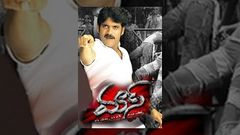 Mass Telugu Full Length Movie Nagarjuna Jyothika and Charmi