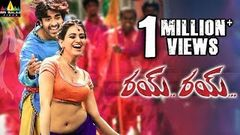 Rye Rye Telugu Full Movie Srinivas Aksha 1080p
