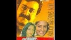 Hello Madras Girl 1983 Full Malayalam Movie