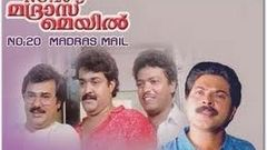 No 20 Madras Mail Full Malayalam Online Movie | Mohanlal | Mammootty | Latest Online Movie